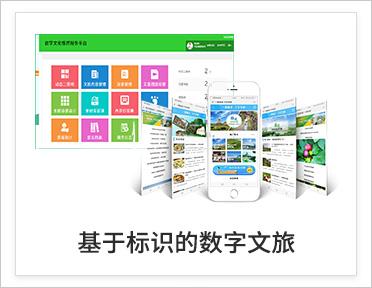 招商引资数字化解决方案——中国进博会