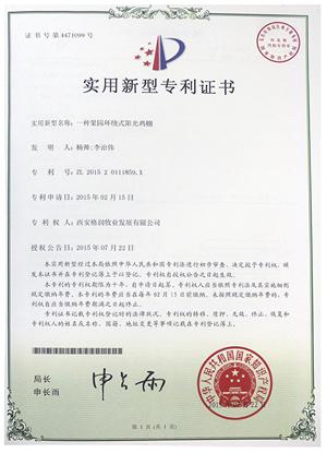 雷竞技app下载官方版iso雷竞技下载雷竞技s10竞猜自动化加工生产线